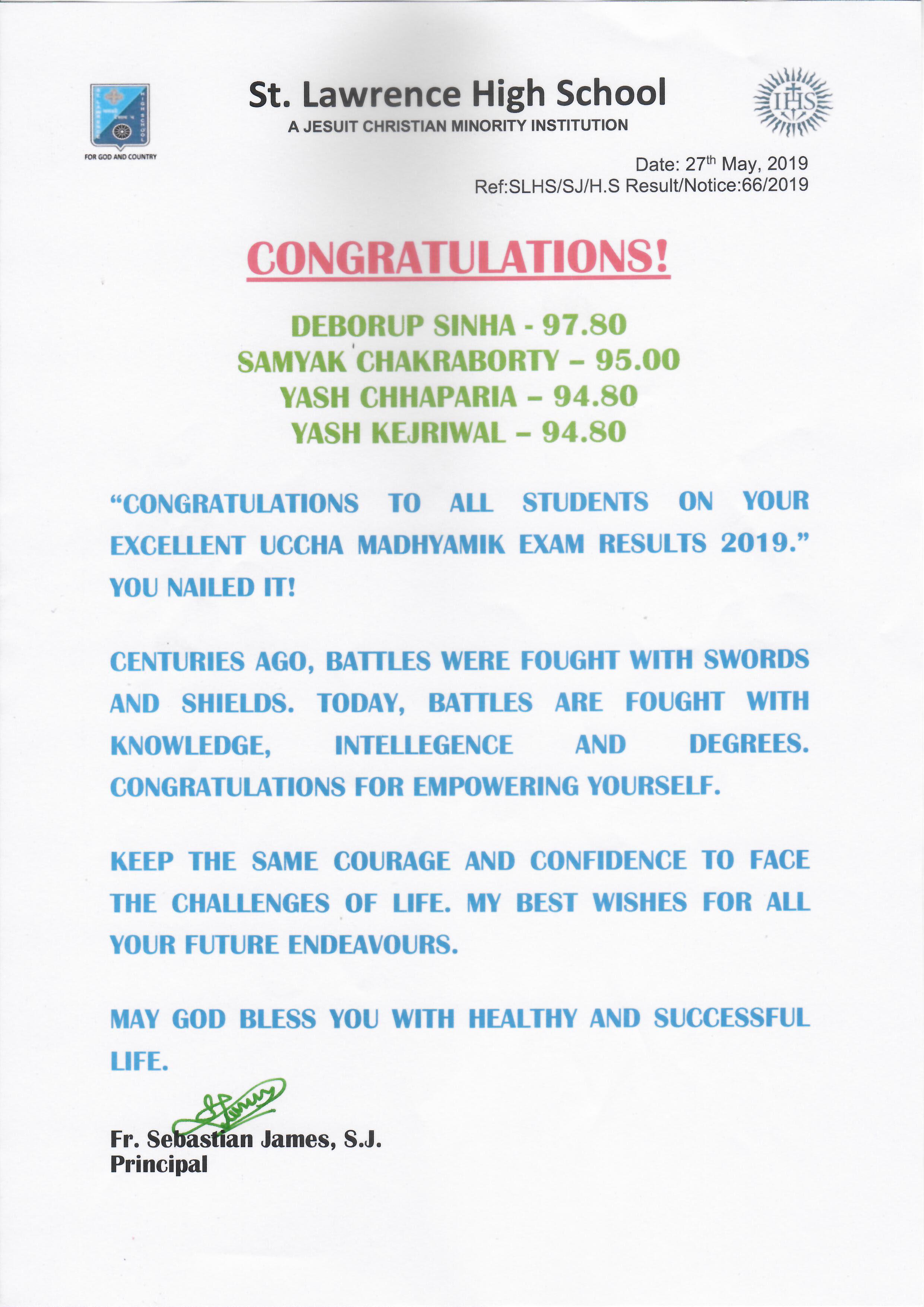 Uccha Madhyamik Notice