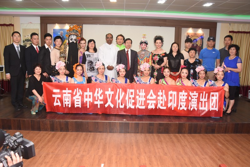 Visit of Mr. Ma Zhanwu, Hon'ble Consulate General of the People's Republic of China in Kolkata and the Chinese Folk Artistic performers
