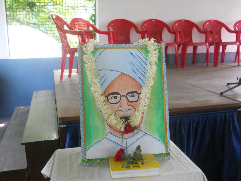 Teacher's Day Celebration - 05.09.17 - Primary Section