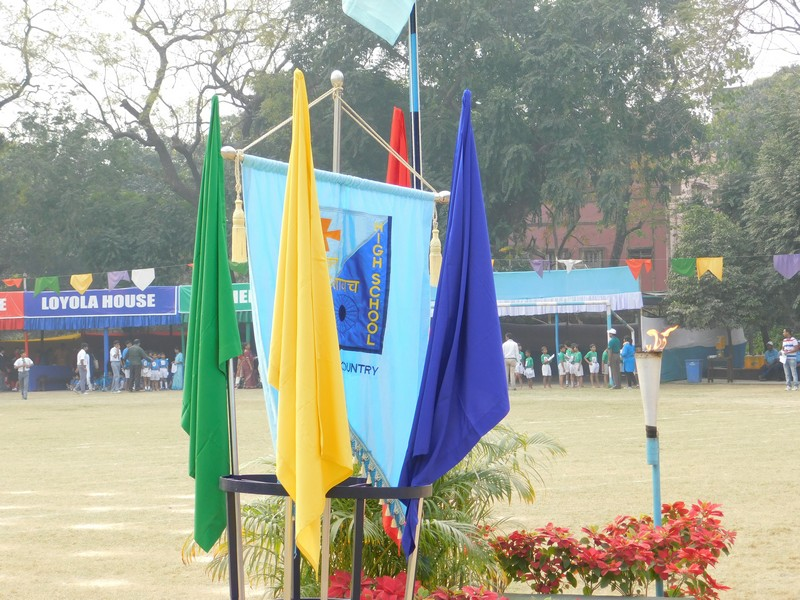 Annual Sports Athletic Meet 2018 - Primary Section: 11.02.2018