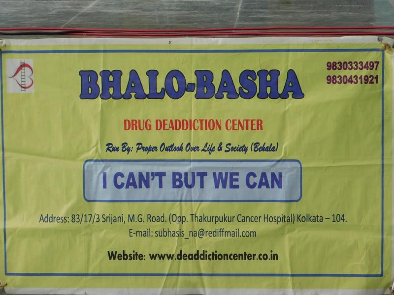 Session on Drug Addiction by Bhalo-Basha